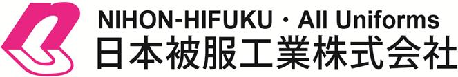 日本被服工業株式会社